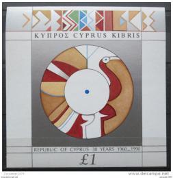 Poštovní známka Kypr 1990 Výroèí vzniku Mi# Block 15