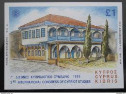Poštovní známka Kypr 1995 Budova arcibiskupství Mi# Block 16