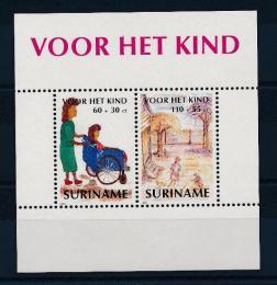 Poštovní známky Surinam 1991 Dìtské kresby Mi# Block 56