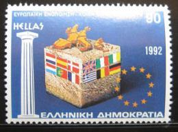 Poštovní známka Øecko 1992 Sjednocení Evropy Mi# 1824