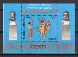 Poštovní známka Øecko 1992 Konference dopravy Mi# Block 10