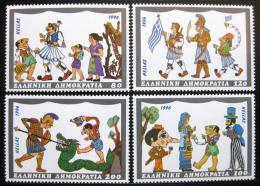 Poštovní známky Øecko 1996 Divadlo Shadow Mi# 1925-28