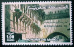 Poštovní známka Maroko 1976 Medersa bou Anania Mi# 831