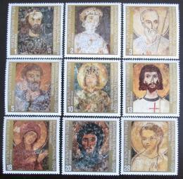 Poštovní známky Bulharsko 1973 Náboženské umìní Mi# 2267-75