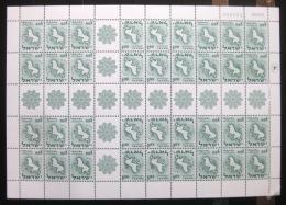 Poštovní známky Izrael 1961 Znamení lev Arch Mi# 228