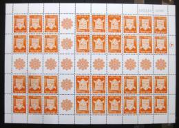 Poštovní známky Izrael 1966 Beersheba Arch Mi# 325