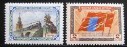Poštovní známky Mongolsko 1956 Pøátelství s SSSR Mi# 118-19 Kat 42.50€