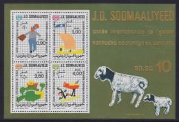 Poštovní známky Somálsko 1979 Mezinárodní rok dìtí Mi# Block 8