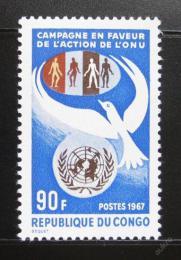 Poštovní známka Kongo 1967 Den OSN Mi# 143