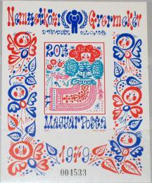 Poštovní známka Maïarsko 1979 Mezinárodní rok dìtí neperf. Mi# Bl 141 B Kat 35€