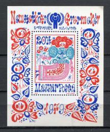 Poštovní známka Maïarsko 1979 Mezinárodní rok dìtí Mi# Block 141 A