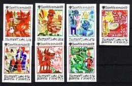 Poštovní známky Maïarsko 1979 Mezinárodní rok dìtí neperf. Mi# 3397-3403 Kat 40€
