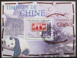 Poštovní známka Guinea 2009 Èínské známky Mi# Block 1761 - zvìtšit obrázek
