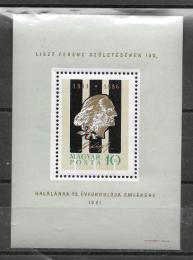 Poštovní známka Maïarsko 1961 Franz Liszt Mi# Block 32