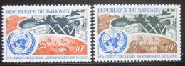 Poštovní známky Dahomey 1970 Výroèí OSN Mi# 411-12