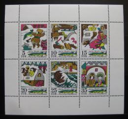 Poštovní známky DDR 1973 Pohádky Mi# 1901-06