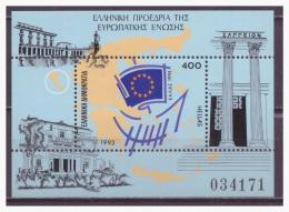 Poštovní známka Øecko 1993 Prezidenství ministerské rady Mi# Block 11