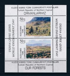 Poštovní známky Kypr Tur. 1996 Životní prostøedí Mi# Block 15