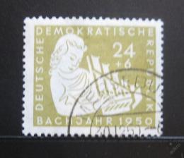 Poštovní známka DDR 1950 Dívka s hudebním nástrojem Mi# 257 Kat 12€