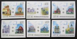 Poštovní známky Laos 2005 Evropa CEPT neperf. Mi# 1973-78 B