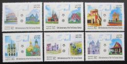 Poštovní známky Laos 2005 Výroèí Evropa CEPT Mi# 1973-78