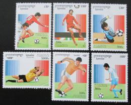 Poštovní známky Kambodža 1996 MS ve fotbale Mi# 1575-80