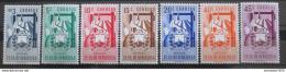 Poštovní známky Venezuela 1952 Znak Bolívar, RARITA Mi# 756-62 Kat 80€