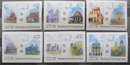 Poštovní známky Laos 2005 Evropa CEPT neperf. Mi# 1973-78 B Kat 25€