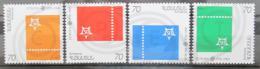 Poštovní známky Arménie 2006 Výroèí Evropa CEPT Mi# 543-46
