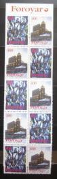 Sešitek Faerské ostrovy 1995 Kostel Mi# MH 10