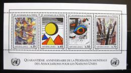 Poštovní známky OSN Ženeva 1986 Abstraktní umìní Mi# Block 4