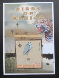 Poštovní známka Malawi 2005 Adrea cinerea, skauting