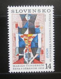Poštovní známka Slovensko 1993 Evropa CEPT Mi# 174