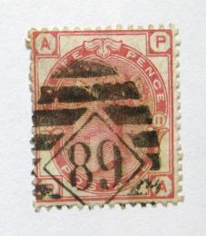 Poštovní známka Velká Británie 1873 Královna Viktoria SC# 61, desky è. 11 Kat $48
