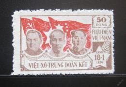 Poštovní známka Vietnam 1954 Komunistiètí vùdci Mi# 10 Kat 25€