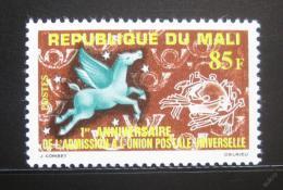 Poštovní známka Mali 1962 Vstup do UPU Mi# 50