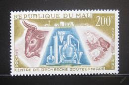 Poštovní známka Mali 1963 Sotuba ZOO institut Mi# 59