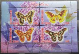 Poštovní známky Èad 2013 Motýli Mi# N/N