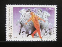Poštovní známka Øecko 2009 Øecká mytologie Mi# 2531