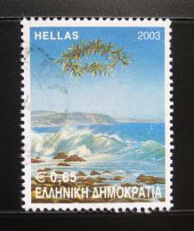 Poštovní známka Øecko 2003 Moøe Mi# 2182