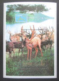 Poštovní známka KLDR 1993 Jeleni Mi# Block 289