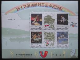 Poštovní známky KLDR 1996 Gymnastika Mi# 3869-72
