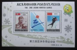 Poštovní známky KLDR 1996 Zimní hry Mi# 3845