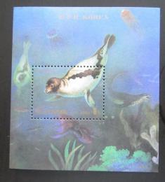 Poštovní známka KLDR 1994 Lachtani Mi# Block 303