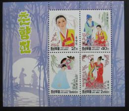 Poštovní známky KLDR 1998 Korejská svatba Mi# Block 416 Kat 7.50€