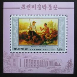 Poštovní známka KLDR 1998 Umìní Mi# Block 391
