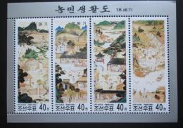 Poštovní známky KLDR 2000 Umìní, vesnický život Mi# Block 444