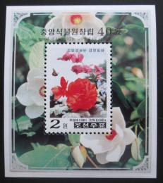 Poštovní známka KLDR 1999 Kvìtiny Mi# Block 422