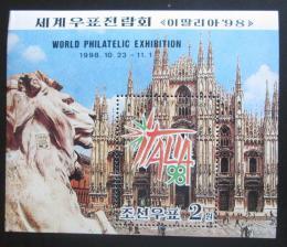 Poštovní známka KLDR 1998 Výstava ITALIA Mi# Block 411
