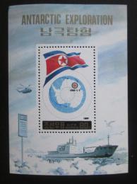 Poštovní známka KLDR 1991 Prùzkum Antarktidy Mi# Block 262